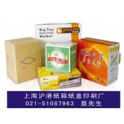 上海奉贤青村镇彩盒,礼品盒,包装盒,纸盒印刷