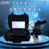 高利通532nm便携式显微拉曼光谱仪制造商