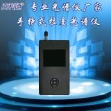 高利通785nm激光手持式拉曼光谱仪