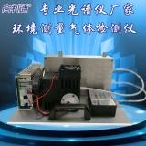 紫外/可见光光谱仪工业气体测量检测仪