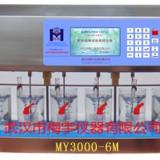 MY3000-6M彩屏混凝试验搅拌机_混凝试验搅拌器